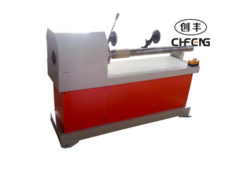 CFQG-50 Manual & Simplify Paper Tube/Core Cutter